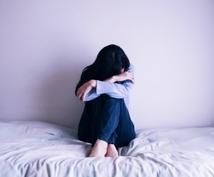 孤独を逆利用し【承認欲求】に打ち勝つ方法教えます 自分の価値を決めるのは自分自身です!人に屈してはいけません!