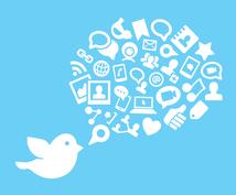 あなたの広めたいことを一週間拡散します 合計フォロワー10万人以上のアカウントでリツイートします。