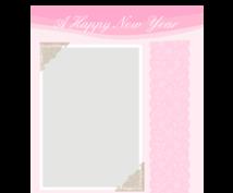 オリジナルのポストカードを作成いたします!年賀状・結婚報告・出産報告・案内状・暑中見舞いなど☆