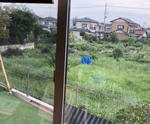 戸建て用の土地(埼玉県内)を代わりに探して来ます ある方法で約「95%」引きで土地を購入した実績あります。