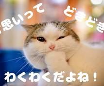 超老舗鑑定縁結び始めました【片思い専門】鑑定します 【期間限定】でワンコイン☆500円で鑑定を致します。