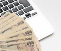 簡単!!ゼロから始めて副収入を即、手に入れられます 初月から副収入も簡単に!お小遣い稼ぎに!