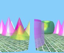 簡単なVR作ります 現実では難しいことも、仮想空間ならできたりします。