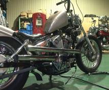 国家資格整備士がバイクのあらゆるご相談を承ります メンテナンス、カスタム、中古車の購入等でお悩みの方に