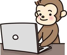 ブログ用記事を月に最大10記事、長期で承ります ブログ等の記事作成に困っているあなたへ