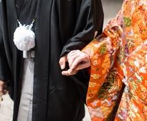 プランナー経験者が3日間結婚式の相談のります 結婚準備がよく分からない方大歓迎!