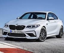 BMWが走行中DVDやテレビを見れる用になります BMWをコーディングしたいけど、値段高いし迷ってる方へ!