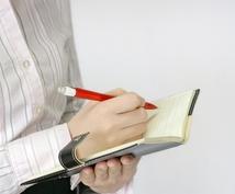 社内文書、社内報告書を作成します 社内文書、社内報告書の作成で困っている方向け