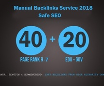 SEO対策!高評価ドメイン・バックリンク作成します 【SEO対策の決定版!】高評価ドメインバックリンク作成します