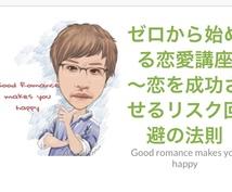 変わる!!!あなたのメンタル変えます 自分が変わる!!! Ryotaのメンタル改善術♪