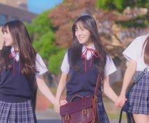 現役jkが女子高生が喜ぶプレゼント提案します 女子高生の彼女さんや娘さんにあげるプレゼントに悩んだ時に