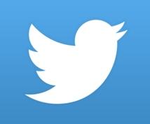 Twitterで1ヶ月間1万人の前で宣伝します 動画、サービス、アプリ、イベント、サイトなどを拡散&宣伝!