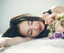 アロマ講師があなたを癒すアロマ、提案します 日常に疲れ、癒しを求めている方へ