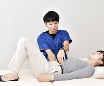 オーダーメイド腰痛セルフケア完全版を提案します もっと腰痛セルフケアを充実させたい方にオススメ‼