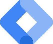 Googleアナリティクス/GAIQ取得支援します 資格取得→Googleアナリティクスのマスターをアピール!