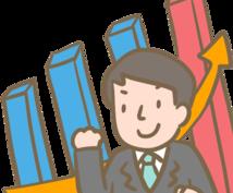 法人営業のお悩みを解決します リクルート、メーカー、外資スタートアップで得た営業スキル