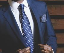 あなたの体型に合ったスーツブランドを提案致します 体型に合ったオシャレで旬なスーツブランドを提案致します。