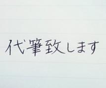 代筆致します(^O^)