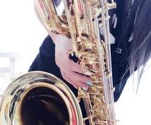 バリトンサックスで、あなた様の好きな曲を吹きます サックス、吹奏楽が好きな人におすすめです。