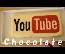 Youtube用の動画編集を格安で承ります 簡単!3つのおまかせプランから選んで任せるだけ!