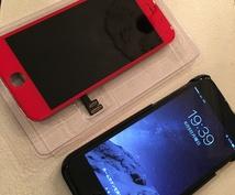スマートフォンの資材仕入れ先お繋ぎます ▶︎中国直・工場直・高品質・日本語対応・国内口座対応