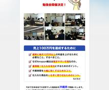 ランディングページ作成いたします プロのデザイナーが作ります!ランディングページ20,000円