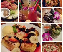 食事のお店選びます デートで食事のお店選びでお困りの方向けです!
