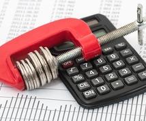 最良な住宅ローンの借方をご提案します 。住宅ローンの新規、借換を検討しているあなたへ