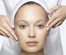 男子医学生がお顔の評価を丁寧にさせていただきます 医学科で人体の顔の骨格・筋肉を正確に学んだ人間が評価します。