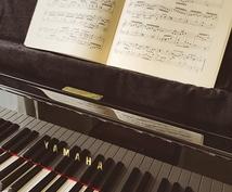 ピアノ模範演奏します 楽譜を見ても弾けない方!読譜を省いて弾きたい方!