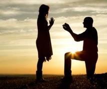 恋愛において勇気を出させます 恋人作るためのアドバイスします。