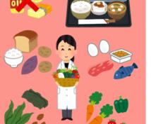 栄養士の仕事内容教えます 栄養士の転職を考えている方仕事内容を知りたい方