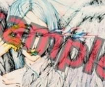 現役の画家が手描きでお描きします 【アナログ絵】SNSなどのアイコン・ヘッダーなどに!