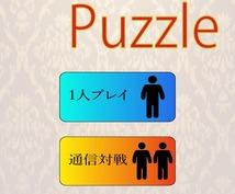 開発者へ、アドバイスやiPhoneアプリの製作をします!