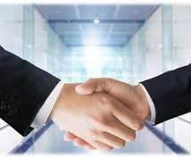 就活!ES添削、GD対策、面接対策します 採用コンサルタントの就活相談。人事教育のプロです。