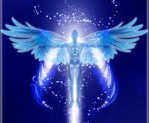 【病気、ストレスと無縁の生活】体と心を魂レベルでお洗濯して、丈夫な強い体をGET