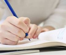 学生の勉強の疲れ改善方法をおしえます!自分もひどい経験をしてきました。