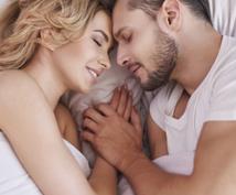 パートナーの肉体的喜ばせ方を教えます パートナーが満足してるか不安な方向け。男女どちらでもOK