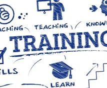 本当に効果的な大学受験英語やTOEIC対策致します 得点に伸び悩んでいませんか?本当の英語の勉強の仕方教えます!