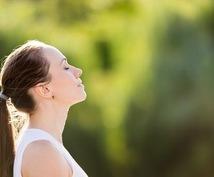 しんどい!あなたに楽になるまで呼吸法教えます 話を聞いてもらったけれど楽にならない〜呼吸法で楽になります