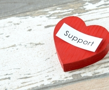 介護事業の起業支援をします 地域に最大の貢献!初めての介護事業で目指せ1年以内の黒字化!