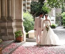 一年以内に素敵なお相手と結婚する方法を教えます 6年連続成婚最優秀賞受賞、カリスマ仲人士がズバリアドバイス!