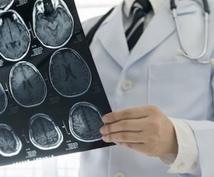 医学論文から診療資料などなんでも翻訳・校正します 日本の医師免許を持つ、現役カナダ人医師が訳します