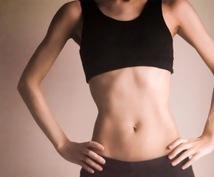夏迄に腹筋を割る!トレーニングメニュー提供します 元パーソナルトレーナー!ダイエットコンサルタントが教えます