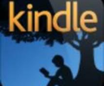 電子書籍出版のお手伝いをいたします 埋もらせないであなたの才能~Kindleであなたも作家の仲間