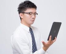 Amazonへ電子書籍を出版登録する方法を教えます 独自コンテンツをAmazon Kindleで出版しませんか?