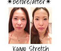 自分で出来る簡単小顔調整リフトアップ方法教えます お顔の浮腫や疲れをスッキリさせて綺麗に小顔に保ちたい方