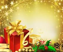 思い出に残るクリスマスデートプランを考えます まだクリスマスのデートプランが決まってない人は要チェック!