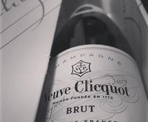 人生で一度は飲むべき高級シャンパン教えます ※期間限定、シンプルに知りたいというあなたへ