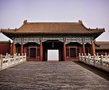 中国への語学留学に関する質問に、たっぷり丁寧に答えます。